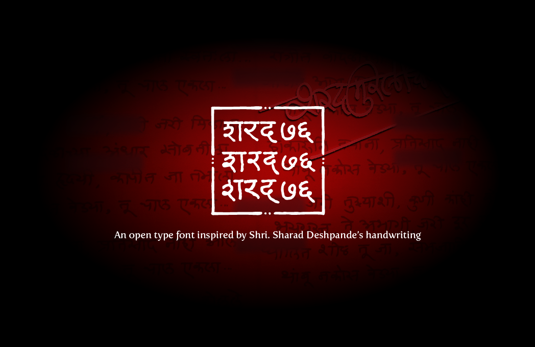 Rose Glen North Dakota ⁓ Try These Marathi Calligraphy Fonts